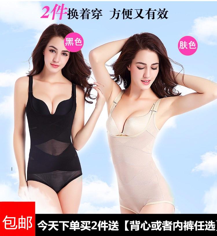无痕连体塑身衣收腹束腰性感束身内衣女夏季超薄款美体产后瘦身衣