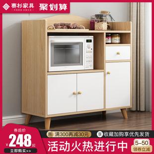 餐边柜现代简约储物柜子家用北欧简易厨房橱柜经济型碗柜茶水柜子