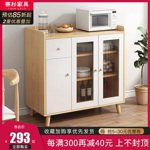 餐厅餐边柜现代简约碗柜家用厨房微波炉烤箱柜子储物柜北欧茶水柜