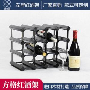 实木木质红酒架格子定制家用餐厅客厅酒窖酒吧酒柜展架葡萄酒架子