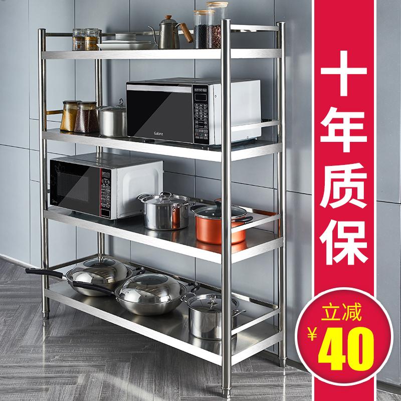 厨房置物架不锈钢货架多功能落地多层收纳层架4家用锅架架子菜5层
