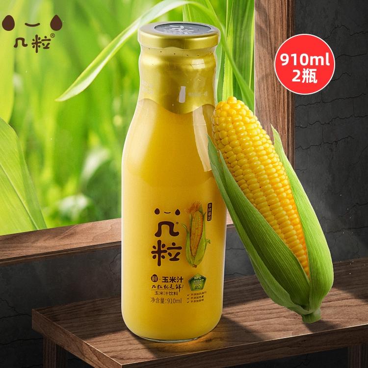 几粒鲜玉米汁饮料 910mL*2瓶 NFC非浓缩 轻断食果蔬谷物饮料,可领取5元天猫优惠券