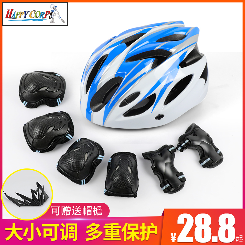 Защита для катания на роликах / Шлемы для детей Артикул 598220483480
