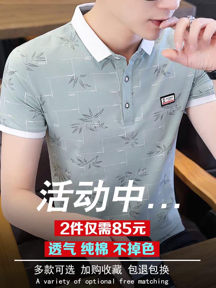 冰丝短袖t恤 男士潮牌POLO衫潮流男夏装2020年夏季纯棉衬衫领体桖