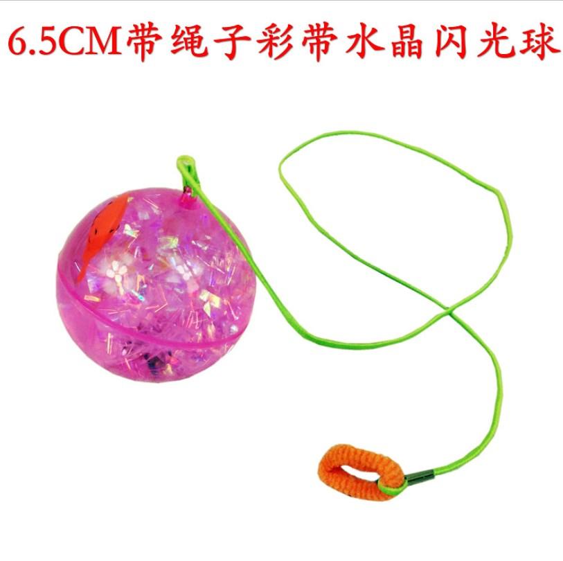 超炫透明弹跳球跳跳球七彩弹力球发光玩具  闪光类玩具水球促销
