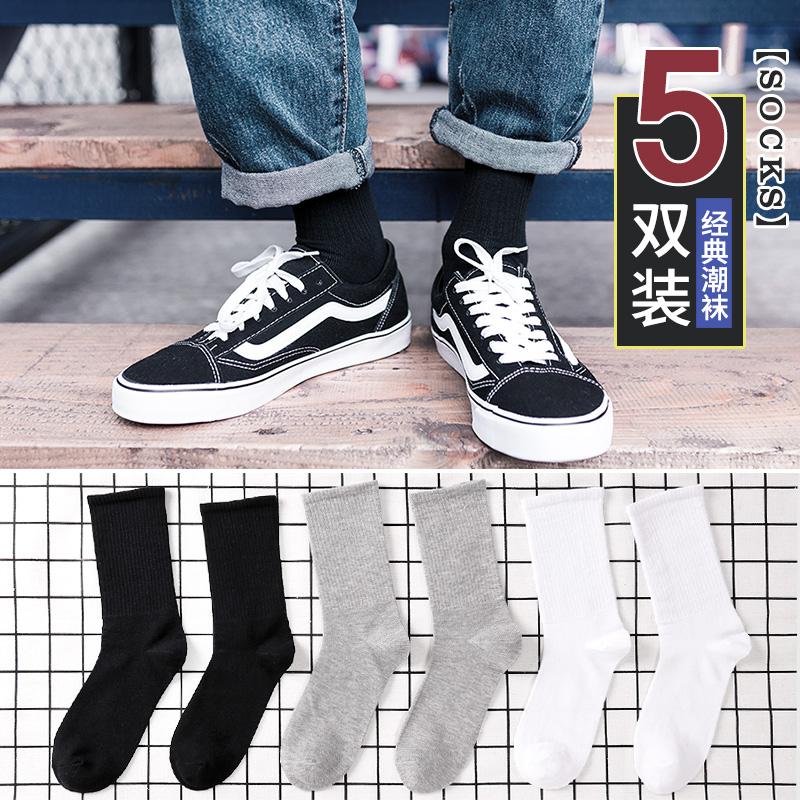 袜子男长袜纯棉中筒夏季薄款吸汗防臭篮球运动短袜黑色夏天ins潮