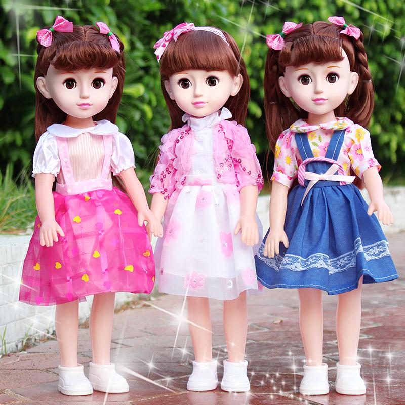 Интерактивные куклы Артикул 599471480337