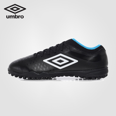 茵宝UMBRO2018秋季新品足球鞋 Velocita 4 Club TF UI183FT0103