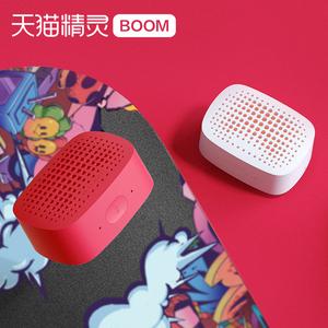 【限时抢】天猫精灵 BOOM智能蓝牙音箱小巧便携