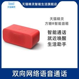 【天猫精灵方糖R】 蓝牙智能音箱方糖R智能语音控制家用音箱图片