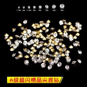 碎钻小镶嵌补钻包水晶钻石粒手表配件装饰小碎钻项链透明镶钻首饰