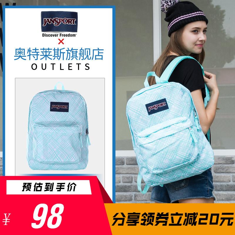 清倉特賣/JanSport奧萊旗艦店學生書包男女背包T501學院風雙肩包
