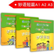 Short words 3 This set of A1+A2+A3 contains MP3 listening recording a1a2a3 English small story English reading to improve reading comprehension vocabulary grammar sentence pattern Fun humorous jokes Shangyuan a short story A3