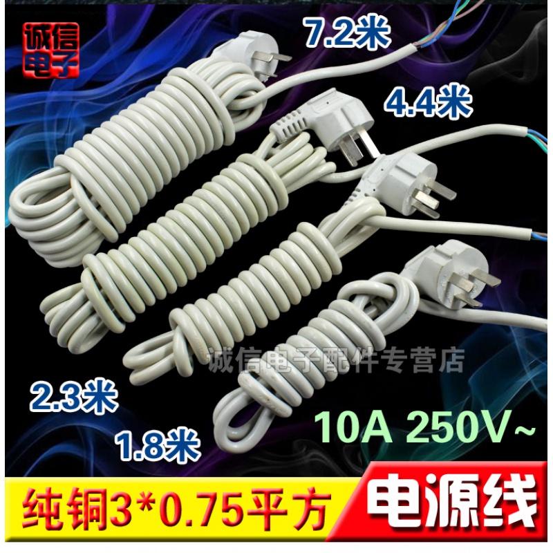 纯铜3C认证电源线三孔3芯0.75平方1.8/2.4/4.4/7.2米带插头连接线