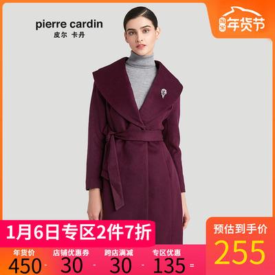 皮爾卡丹年中特賣女裝羊毛大衣外套18秋冬大翻領修身收腰毛呢大衣