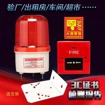 驗廠報警器工業旋轉消防警報燈火災聲光報警器警示燈消防警鈴