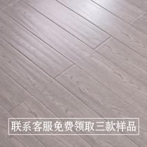 纯实木地板原木烤漆A级番龙眼 浅灰色格丽斯环保耐磨厂家直销室内