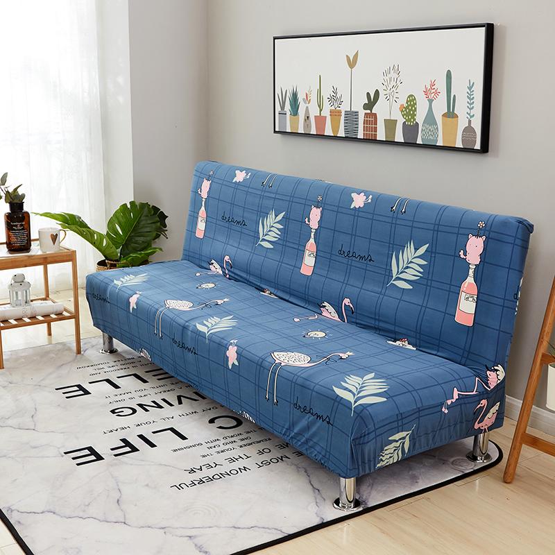 通用摺疊沙發床套罩全包萬能套四季沙發墊床笠式無扶手彈力沙發套