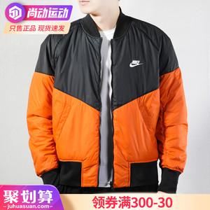 Nike/耐克外套男棉服 2019冬季新款正品双面穿保暖外套运动棒球服