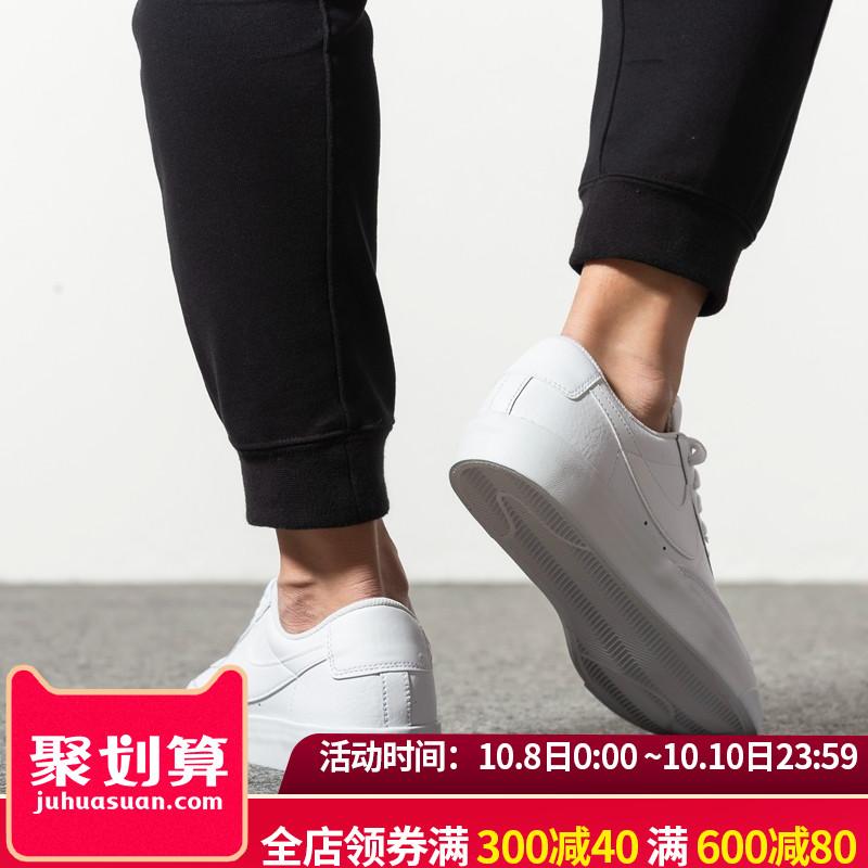 NIKE/耐克男鞋court板鞋小白鞋 2019新款正品秋季 防滑运动休闲鞋(用10元券)