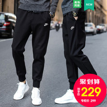 NIKE/Nike Pants Men's Trousers Fall 2019 New Casual Pants Close-up Small-footed Bottom Trousers Sports Trousers Men
