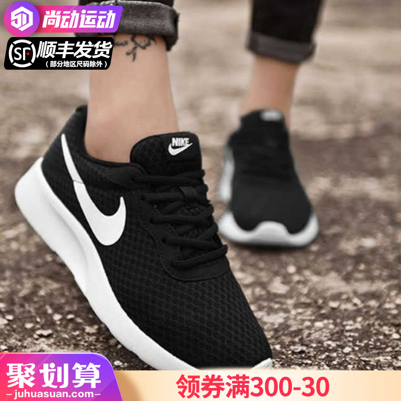 Nike shoes female official website flagship women's shoes light running shoes 21 summer new authentic men's shoes breathable sports shoes