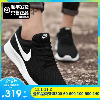 耐克鞋女官网旗舰女鞋运动鞋男跑步鞋秋季正品男鞋休闲情侣跑鞋子
