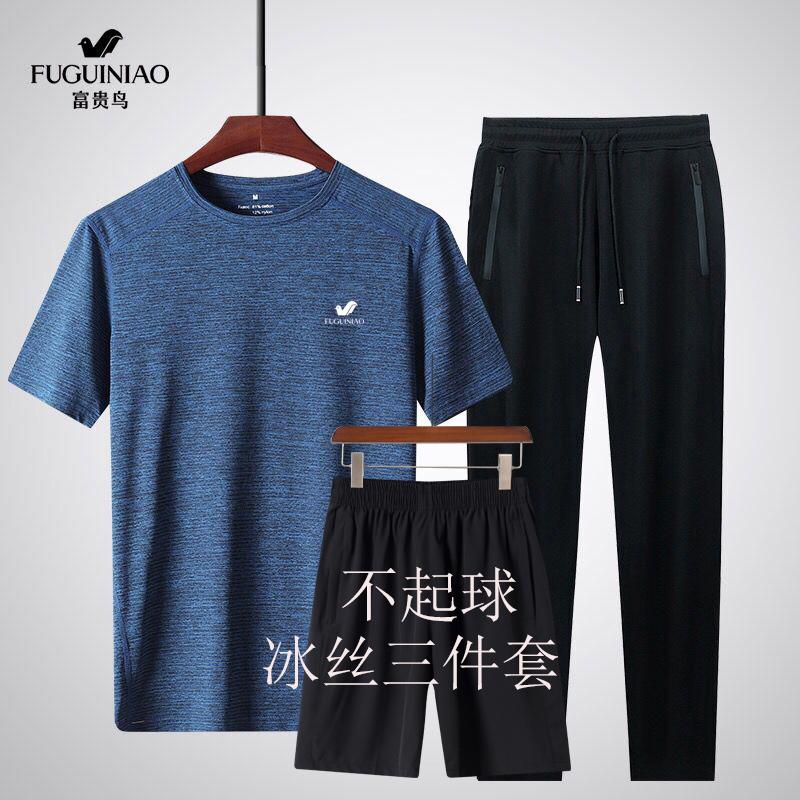 富贵鸟夏季冰丝t恤男爸爸短袖跑步运动套装中年速干休闲两三件套