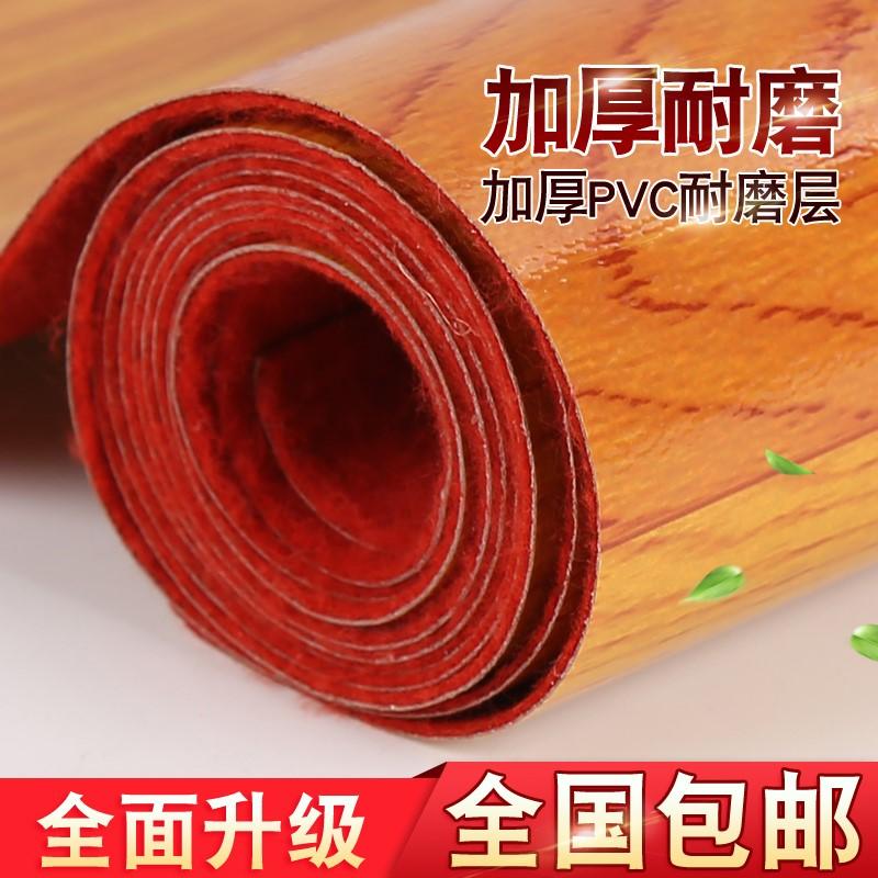 18年新款pvc地板砖革加厚耐磨防滑防水胶贴纸家装塑料地面垫片状