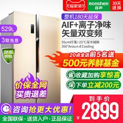 容声529升冰箱家用双开门对开门电冰箱风冷无霜超薄变频节能荣升