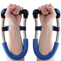 Wrist device mens wrist exercise device small arm strength trainer Fitness Equipment home practicing Force gripper
