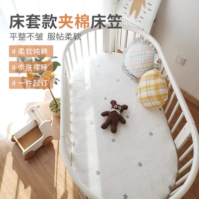 Customized baby pure cotton quilted sheet bed sheet newborn upholstered mattress quilted mattress cover Korean baby sheet