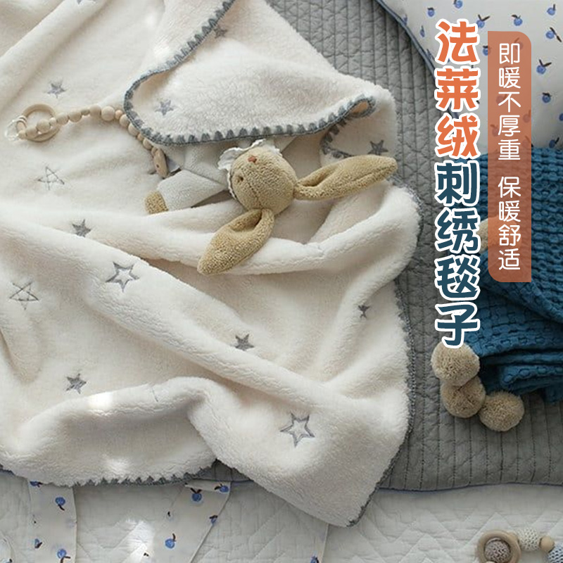 法莱绒儿童ins樱桃刺绣绒幼儿园毯