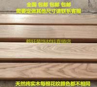 水曲柳实木炕沿整根原木榻榻米炕沿可定制尺寸 可做色 抠L型 包邮