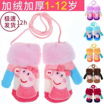 秋冬季可爱幼儿童手套保暖加绒小孩宝宝男生女童女孩手套1-3-6岁