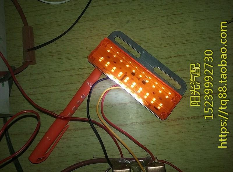 超亮新款led24V防水边灯示宽灯带照明边灯腰灯货车照轮胎边灯用品