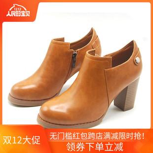 josiny/卓诗尼女鞋子女单鞋秋季休闲粗跟高跟百搭防滑系带韩版鞋