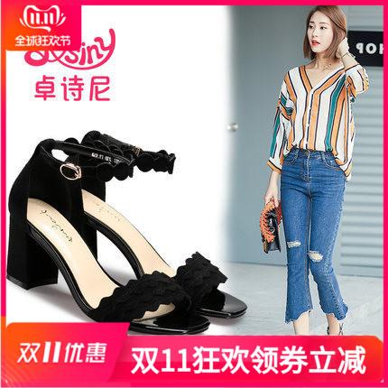 卓诗尼夏季新款欧美风凉鞋女休闲高跟一字扣带女鞋