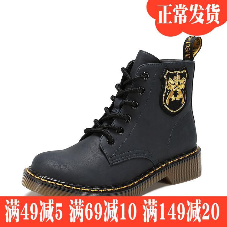Детские ботинки / Угги Артикул 599475592530