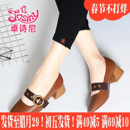 卓诗尼春秋季新款卓诗尼韩版玛丽珍中跟鞋粗跟单鞋女鞋121718703