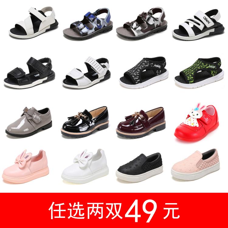 shoebox /夏季新品儿童沙滩鞋柜10-20新券