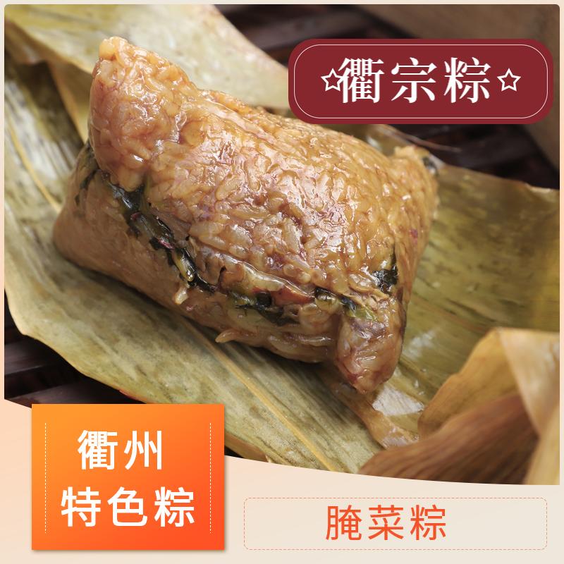 Quzong zongzi pickled meat zongzi Quzhou special snack meat zongzi vacuum bulk manual pickled meat spicy zongzi