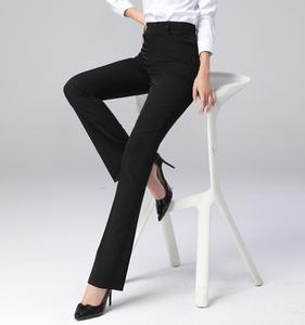 职业西装裤直筒高腰黑色工作裤子
