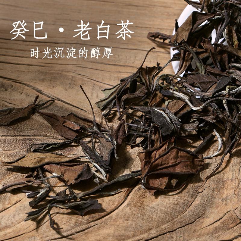 Чай Шоу Мэй Артикул 575190763995
