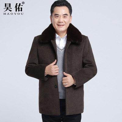 2018冬装新款中老年呢子大衣男加绒中长款毛呢外套爸爸装