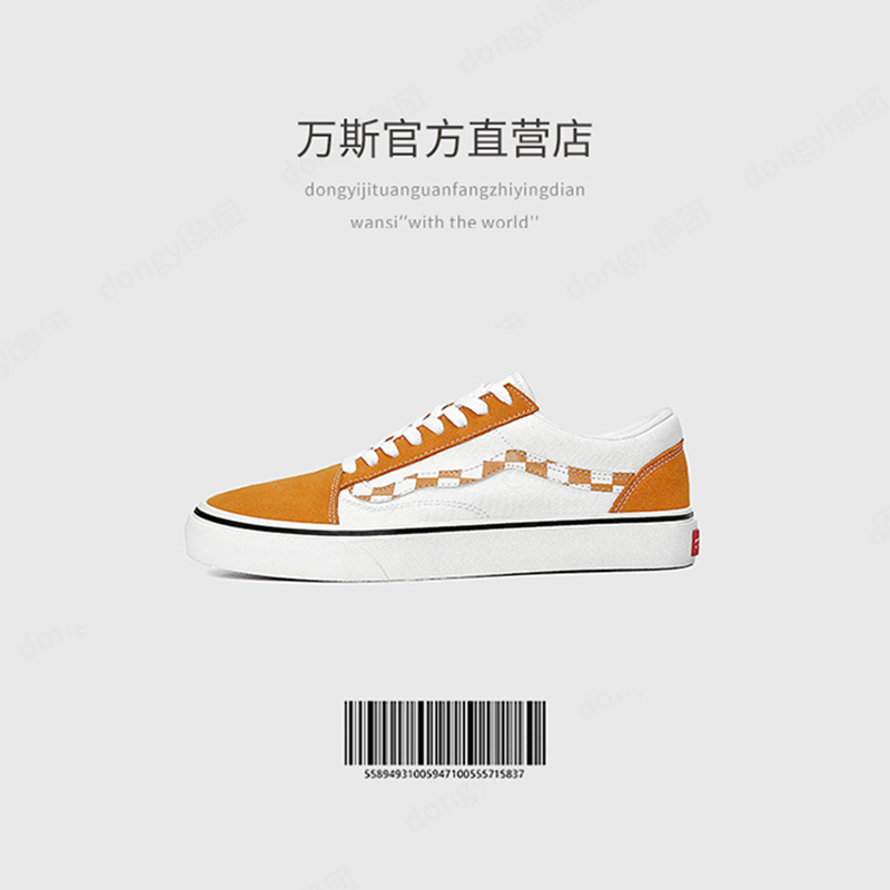 WANSI万斯橘子男鞋汽水系列正品格子style36脏橘低帮帆布板鞋官网