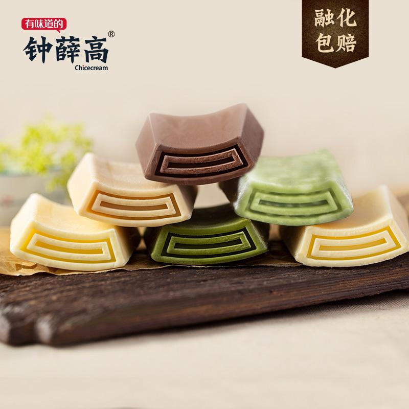 钟薛高一个都不能少多口味系列 5种口味10片装冰淇淋雪糕冰激凌