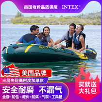 ? Intex Kayak thickened charge boat fishing boat inflatable boat rubber-resistant hovercraft 2 people 3 people 4 people