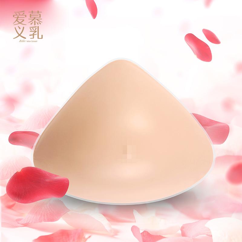 爱慕硅胶义乳假乳轻质内衣硅胶360度贴合假胸透气乳腺术后专用