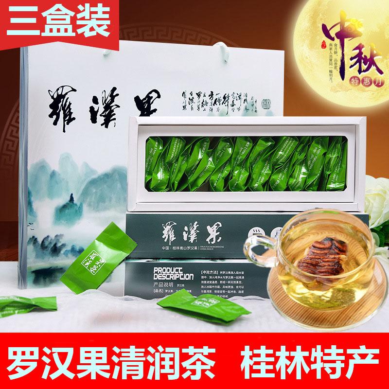 正宗广西桂林特级罗汉果清热解毒下火花茶正品润嗓清咽茶盒装包邮